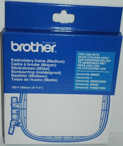 Brother EF74 Embroidery Frame / Hoop